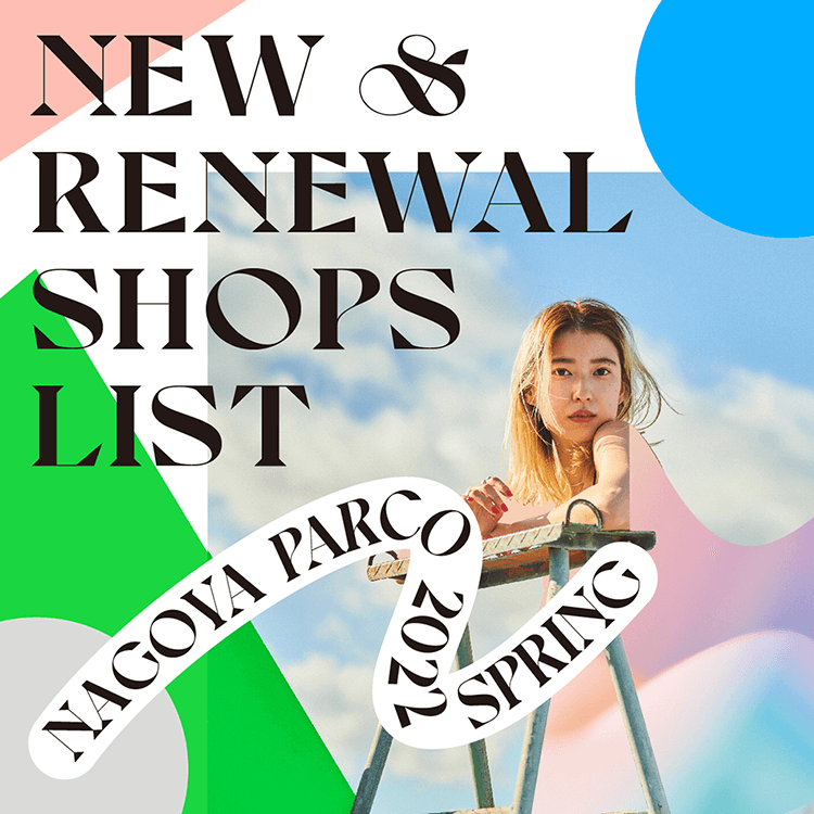 SPRING NEW & RENEWAL|名古屋PARCO