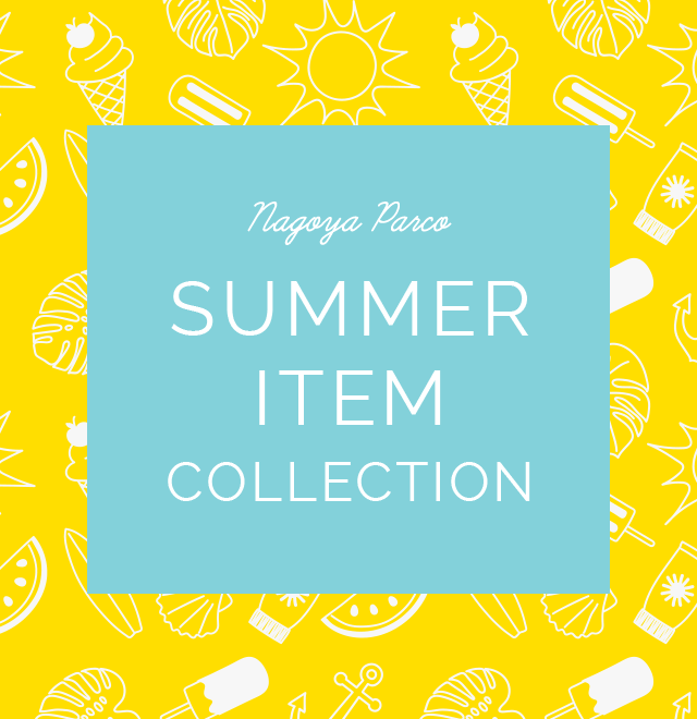 SUMMER ITEM COLLECTION|名古屋PARCO